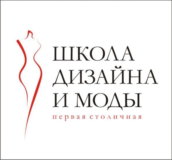 Первая Столичная Школа Можы и Дизайна Казахстан