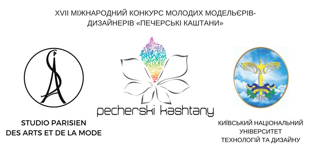 pecherski kashtany